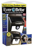 Уличный светильник на солнечной батареи Ever Brite с датчиком движения