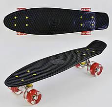 Пенниборд со светящимися колёсами Best Board 0990 Черный