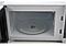 Микроволновая печь Domotec MS5331 700 Вт 20 литров белая, фото 4
