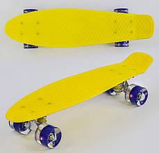 Скейт Пенни борд Best Board 1010 лонгборддоска 55 см, колёса PU, светятся желтый