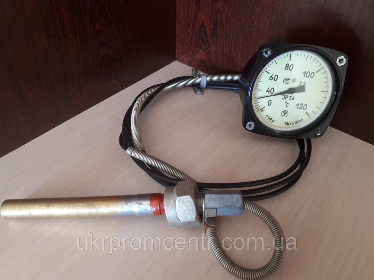 Термометр ТКП-60/3М 1,6м манометрический капиллярный