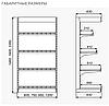 Стеллаж прямой односторонний Ристел 1500х600, фото 3