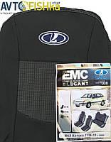 Чохли модельні автомобільні EMC-Elegant (тканинні) / Чехлы модельные ВАЗ 2170 Приора седан (тканевые)