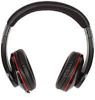 Навушники DEFENDER Accord-170 black