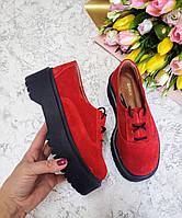 Брутальные женские туфли демисезонные красные замшевые на толстой подошве на шнуровке