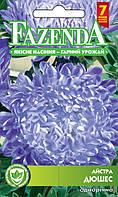 Семена цветов Астра дюшес 0.3г, FAZENDA, O.L.KAR