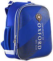 """Рюкзак ортопедический каркасный  «1 Вересня» """"Oxford"""" H-12, 555948"""