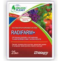 Біостимулятор RADIFARM+, Organic planet 25 мл