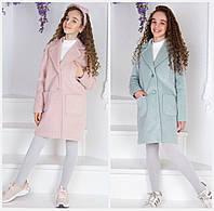 Подростковое пальто с карманами 18129, фото 1