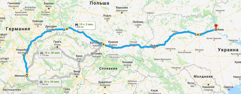 Мюнхен → Киев
