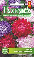 Семена цветов Астра пионовидная смесь 0.3г, FAZENDA, O.L.KAR