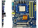 Плата під AMD SAM3 Am2+ ASRock n68c-s UCC на DDR3 і DDR2 ОДНОВРЕМЕН Поним БУДЬ 2-6 ЯДЕР ПРОЦЫ до PHENOM II X6, фото 2