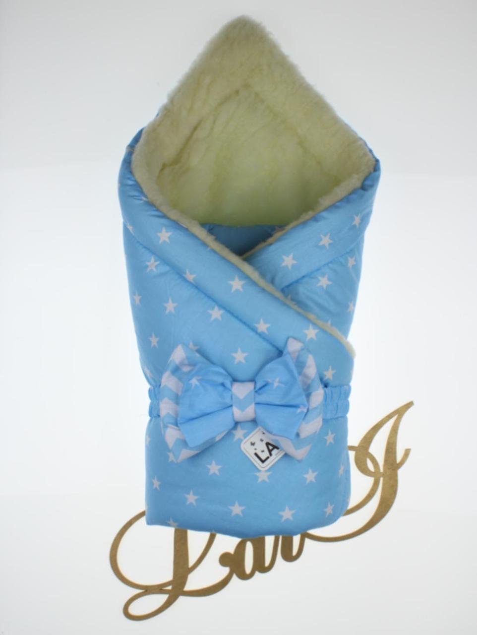 """Зимний конверт-одеяло """"Совушка"""", голубой принт звезды"""