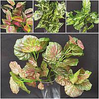 Пышные букетики зелени, ткань, высота 30 см., фото 1