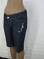 Шорти жіночі джинсові 5815 В сині 25,26,27