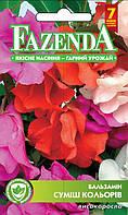 Семена цветов Бальзамин смесь цветов 0.5г, FAZENDA, O.L.KAR