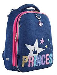 """Рюкзак школьный каркасный  «YES» """"Princess"""" H-12 арт.556046"""