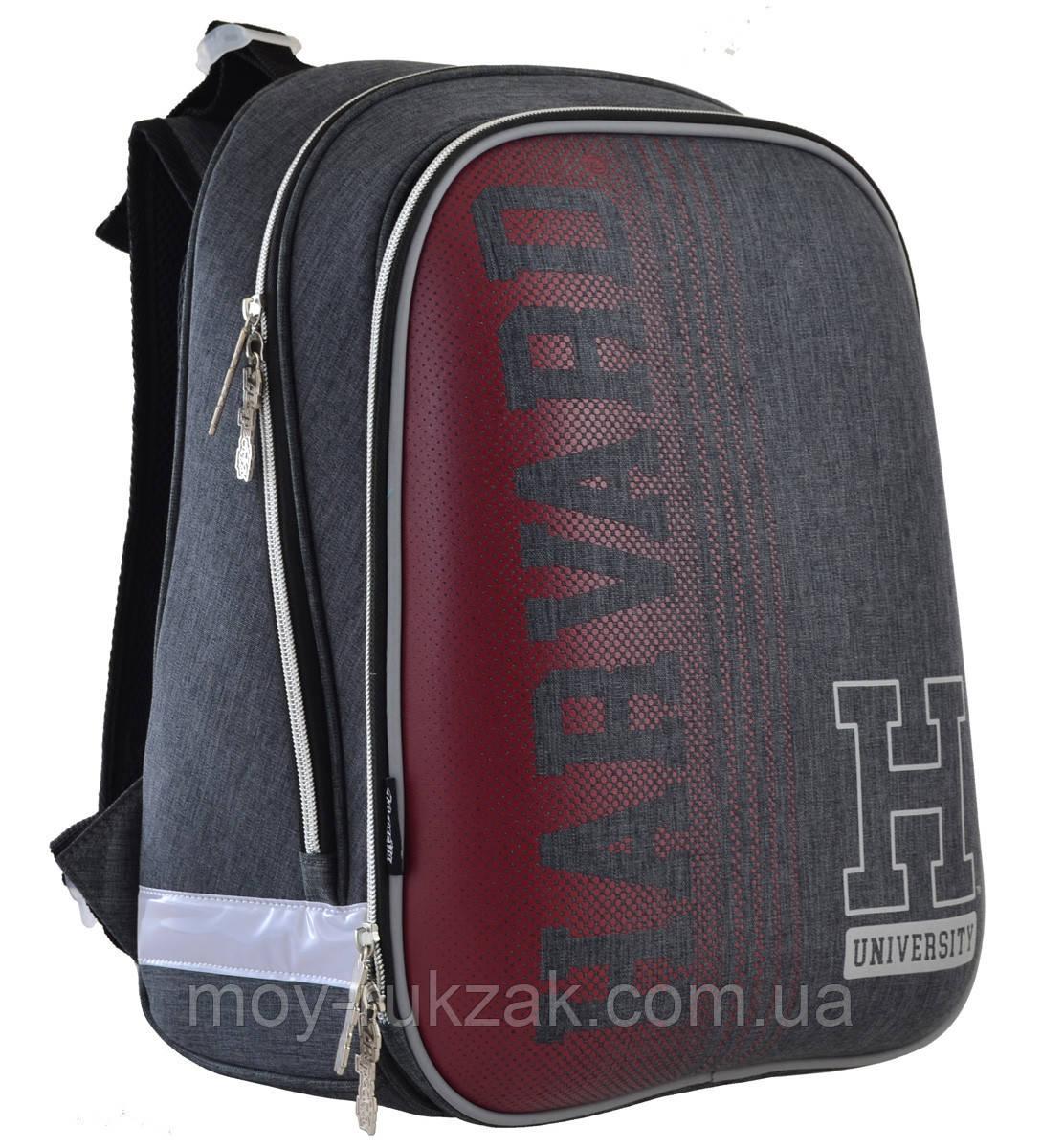 """Рюкзак школьный каркасный  «YES» """"Harvard"""" H-12 арт.555944"""