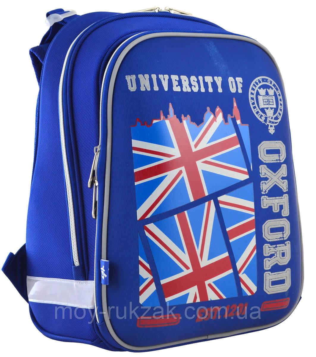 """Рюкзак школьный каркасный  «YES» """"Oxford"""" H-12 арт.555956"""