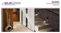 Декоративная иней пленка с морозным узором Solar Screen Classic 1.52 метра