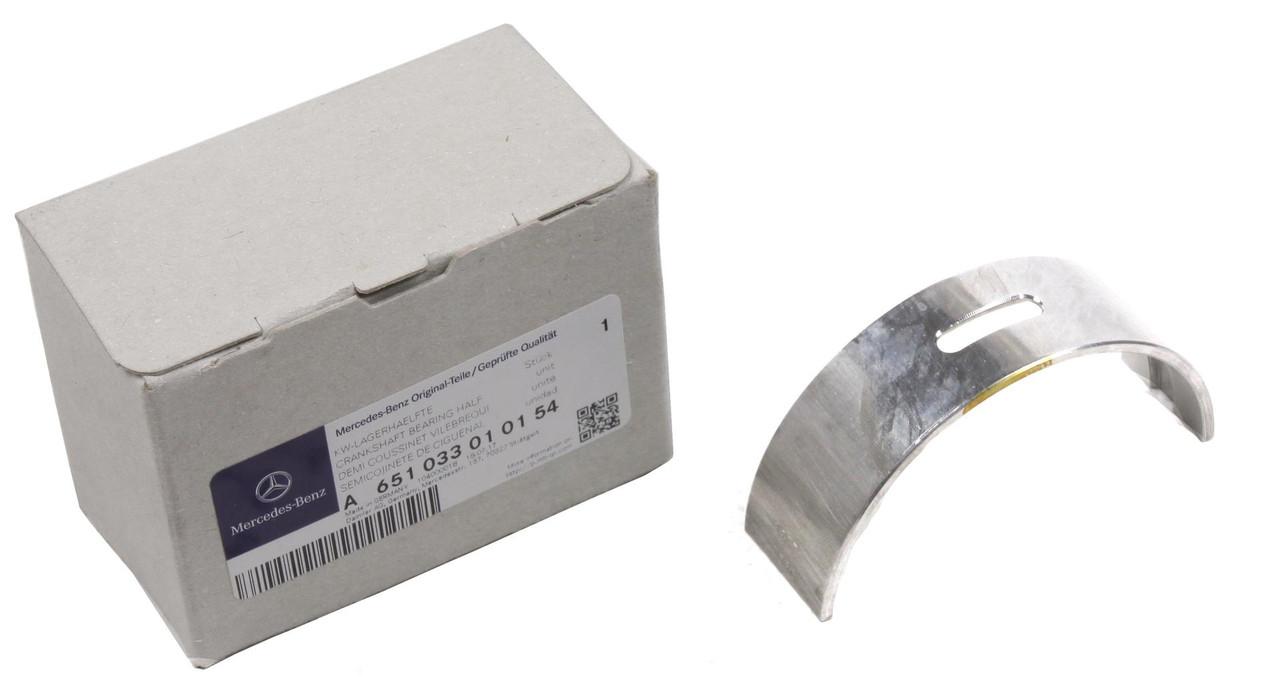 Вкладыши коренные MB Sprinter / Vito OM651 09- (сверху)