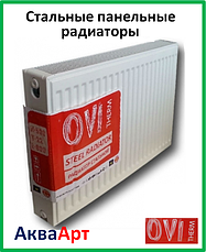 Стальные панельные радиаторы Ovi Therm