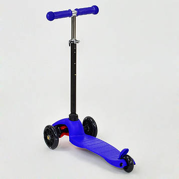 "Самокат ""BEST SCOOTER"" 24684/466-112"