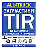 Тормозной энэргоаккумулятор (диск тормоз) 20/24 BS9404/II31407000 BPW, фото 2