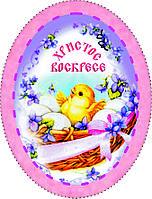 """Набор из фетра """"Пасхальное яйцо"""""""