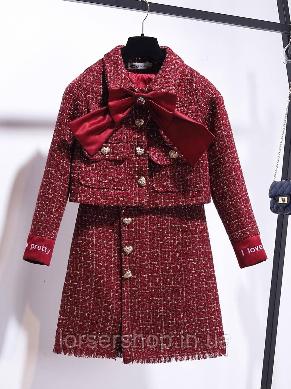 Купить Костюм брендовый твидовый, красного цвета юбка и пиджак