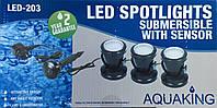Светильник для пруда AquaKing Led-203, фото 1