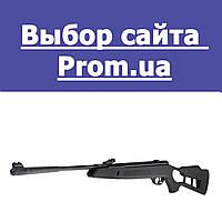 Пневматическая винтовка Hatsan Striker Edge Магнум. 305 м/с