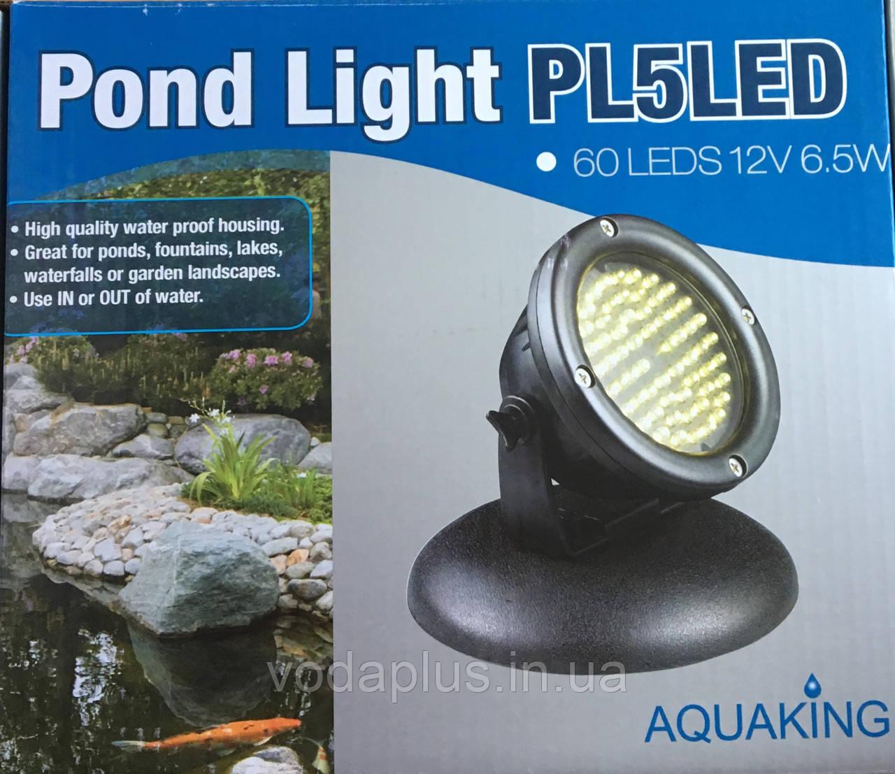 Светильник для пруда AquaKing Led-60