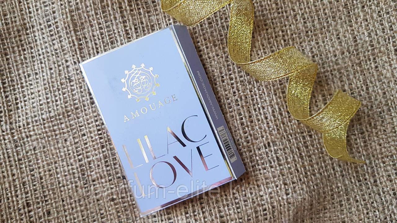 Пробник женской нишевой парфюмированной воды Amouage Lilac Love 1.5ml