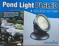 Светильник для пруда AquaKing Led-120, фото 1