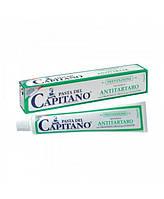 Зубная паста  pasta del Capitano Antitartaro (профилактика зубного налета) 75мл (Италия)