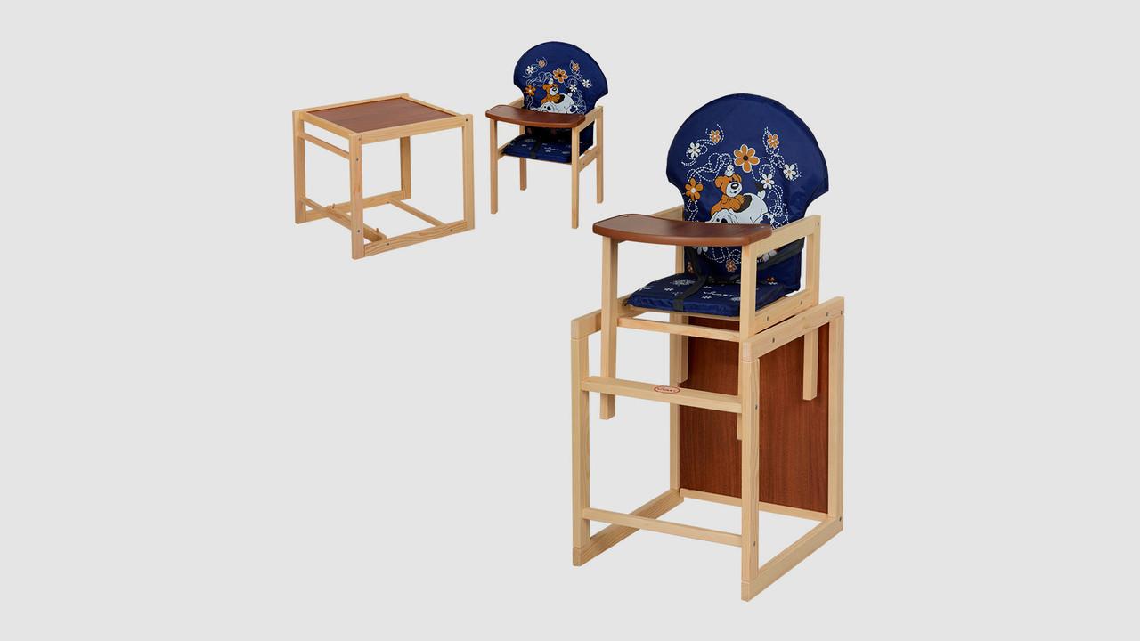 Стільчик для годування. Трансформується в столик і стільчик. Синій з собакою
