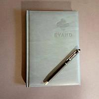 Діловий щоденник еко-шкіра сірий