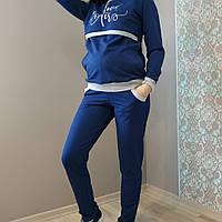 Спортивный костюм для беременных и кормящих.