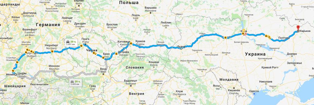 Мёлин → Харьков