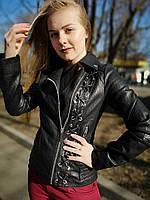Черная курточка-косуха весенняя женская