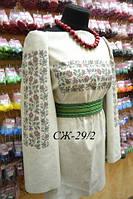 Женская заготовка сорочки СЖ-29, фото 1