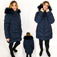 Куртка женская - сезон Зима(большие размеры)