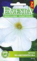 Семена цветов Петуния белая крупноцветковая 0.3г, FAZENDA, O.L.KAR