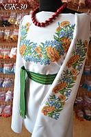 Женская заготовка сорочки СЖ-30, фото 1