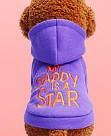 Реглан фиолетовый My daddy star
