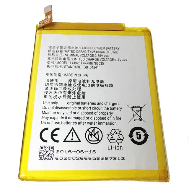 Аккумулятор батарея для ZTE Blade A910 оригинал