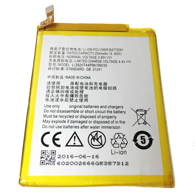 Аккумулятор батарея Li3925T44P8h786035 для ZTE Blade A910 оригинал