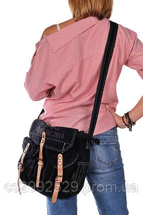 Сумка кэжуал через плечо черная, фото 2