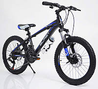 Горный алюминиевый Подростковый Велосипед S300 BLAST-БЛАСТ Диаметр колёс 20 дюймов Рама 11 Япония Shimano Синий